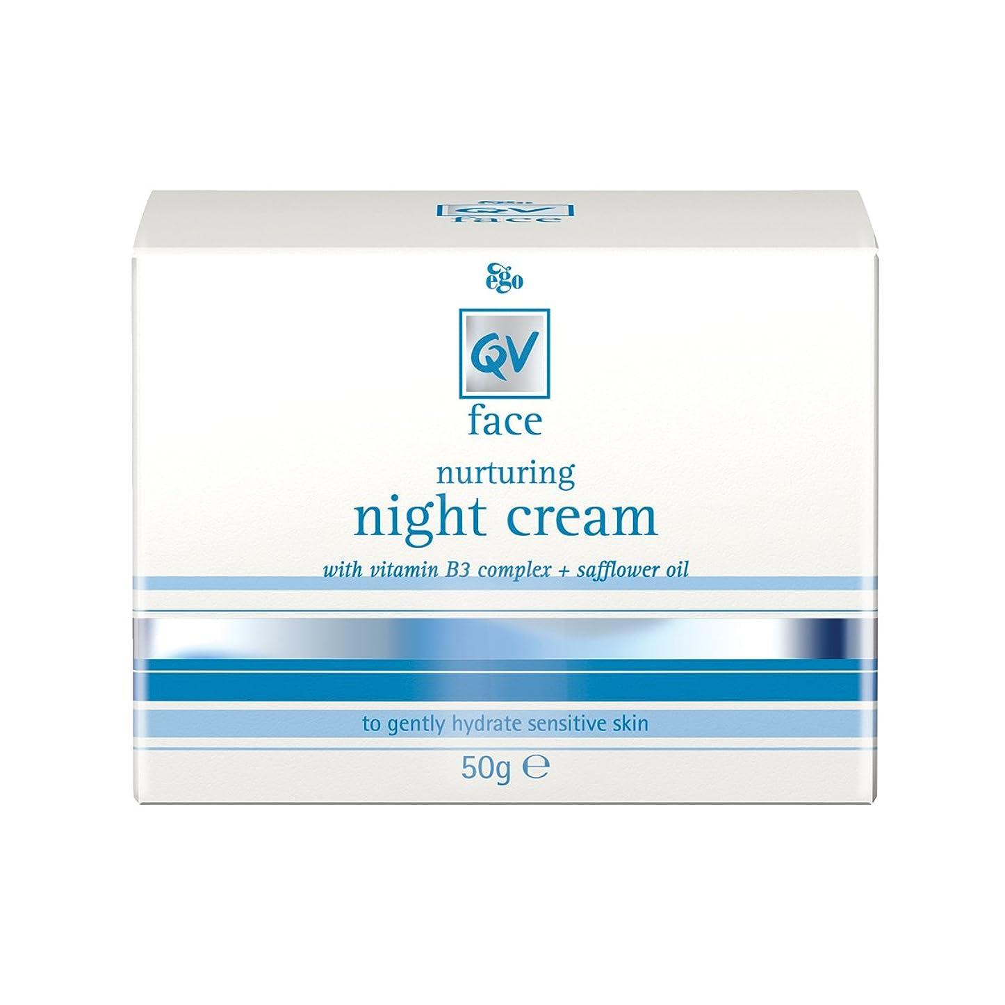 肥料牛肉にはまってEgo Qv Face Nurturing Night Cream 50G by Ego Pharmaceuticals by Ego Pharmaceuticals