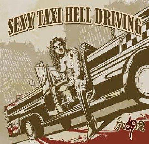SEXY TAXI HELL DRIVING (セクシー・タクシー・ヘル・ドライヴィング)