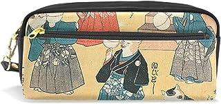 ペンケース 革 大容量 歌川 国芳 猫 (2) 筆箱 高校生 おしゃれ 化粧ポーチ 中学生 女子 かわいい 人気 多機能 プレゼント用