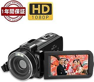 ビデオカメラ RegeMoudal デジタルビデオカメラ SDカード ビデオカメラ sdカード ポータブルビ デオカメラ 3イン液晶画面 16倍デジタルズーム32gb fhdビデオカメラ 2400万画素 FHD 1080P 32GB 1年間の保証(ブラック)