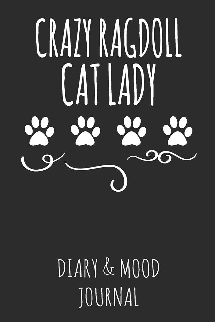 ギャングスター未払い不承認Crazy Ragdoll Cat Lady: Cat Lover Diary & Mood Journal - Grey