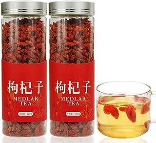 クコの実240g(120g*2) 自然栽培 花茶 茶葉 枸杞子 無農薬 無添加