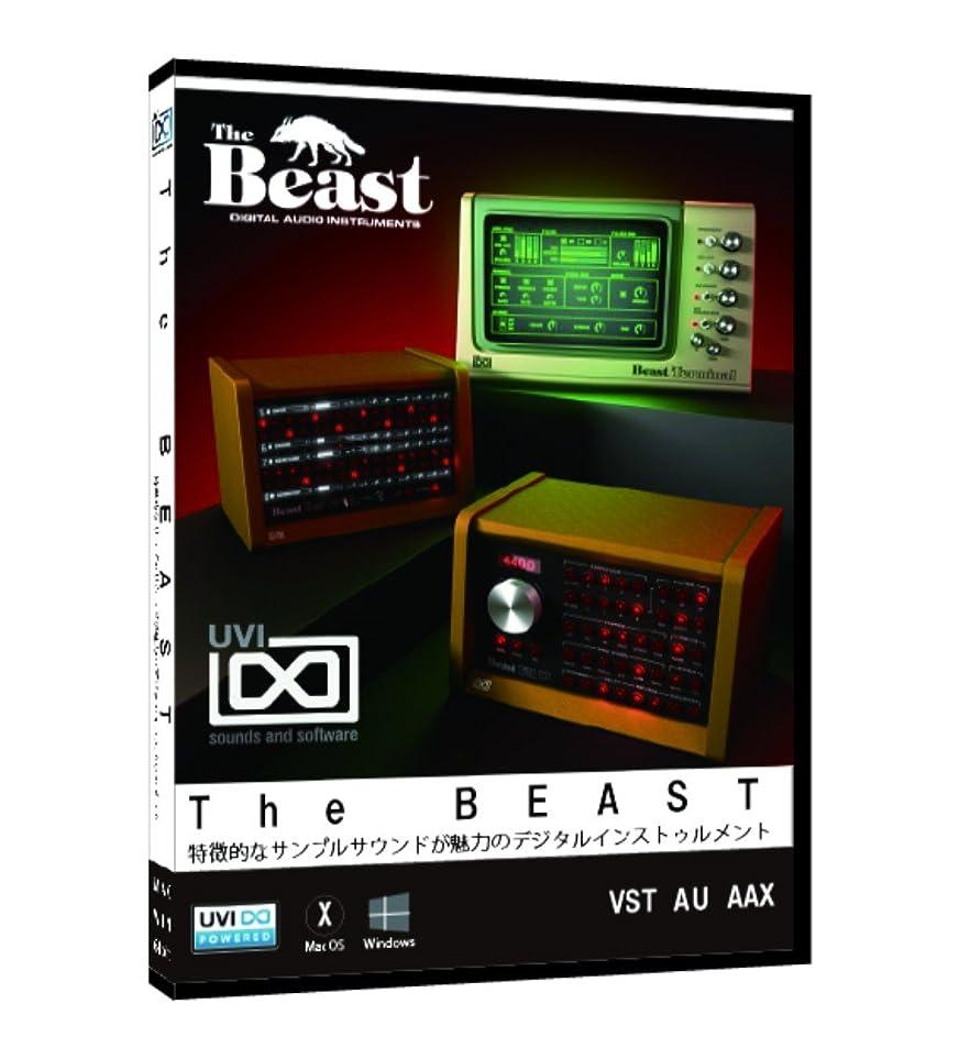 体現するしみゴージャスUVI The Beast 70年代ワークステーション継承音源【ダウンロード製品/国内正規品】