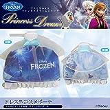 [ディズニー] プリンセスドリームシリーズ/ドレス型コスメポーチ [Frozen -アナと雪の女王-]