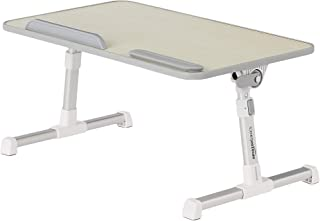 AmazonBasics Adjustable and Portable Laptop Table - Medium