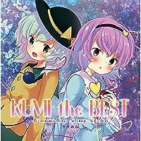 KUMI the BEST -Wotamin's Toho Arrange Selection-/ヲタみん