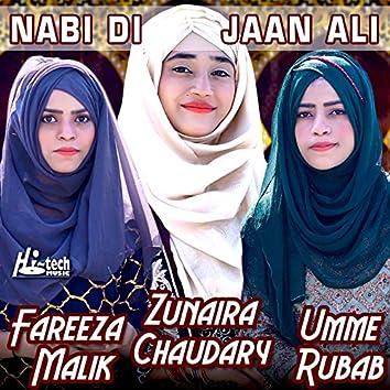 Nabi Di Jaan Ali