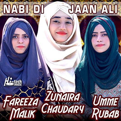 Umme Rubab, Zunaira Chaudary & Fareeza Malik