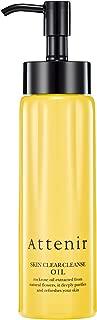 Attenir Skin Clear Cleanse Oil 175Ml No Flavor
