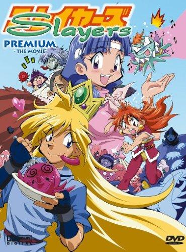 Premium - The Movie
