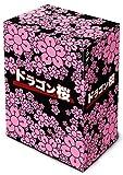 ドラゴン桜 DVD-BOX[DVD]