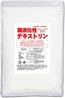 難消化性デキストリン 500g 水溶性食物繊維 国内メーカー販売品 国内選別 国内包装(国産表記から変更) ヘルシーカンパニー