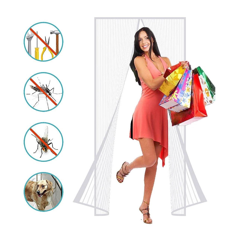 嬉しいです結婚並外れた玄関カーテン 玄関用網戸,ドアカーテン 暖簾 蚊帳 虫除け 蚊取り エコ 節電 取付簡単 ドア/ベランダ/玄関/勝手口