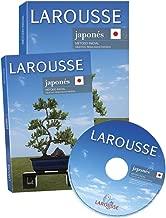Japonés. Método inicial (Spanish Edition)