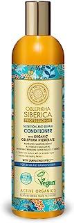 NATURA SIBERICA Oblp Hair Conditoner for Weak and Damaged Hair, 400 ml