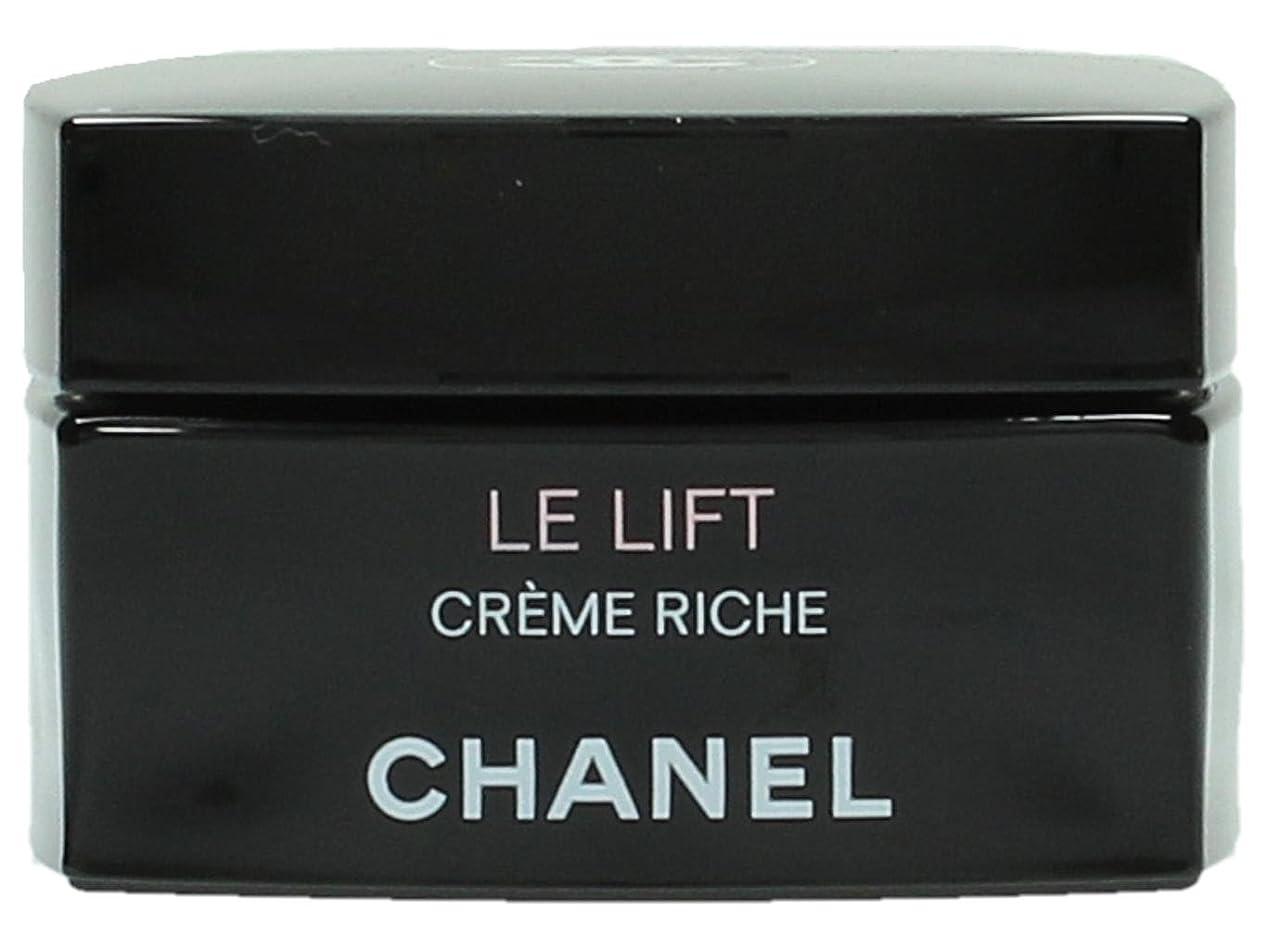 ヒント典型的なマニアシャネル LE Lクレームリッシュ 50g