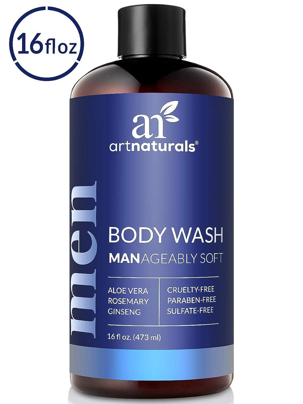 マスタード上昇私たちのものArtNaturals Men's Natural Body Wash – (16 Fl Oz / 473ml) – Shower Gel that Cleanses, Refreshes and Deodorizes – with Aloe Vera, Shea Butter, Essential Oils and Cocoa Butte