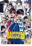 バクマン。 Blu-ray 通常版[TBR-26092D][Blu-ray/ブルーレイ]
