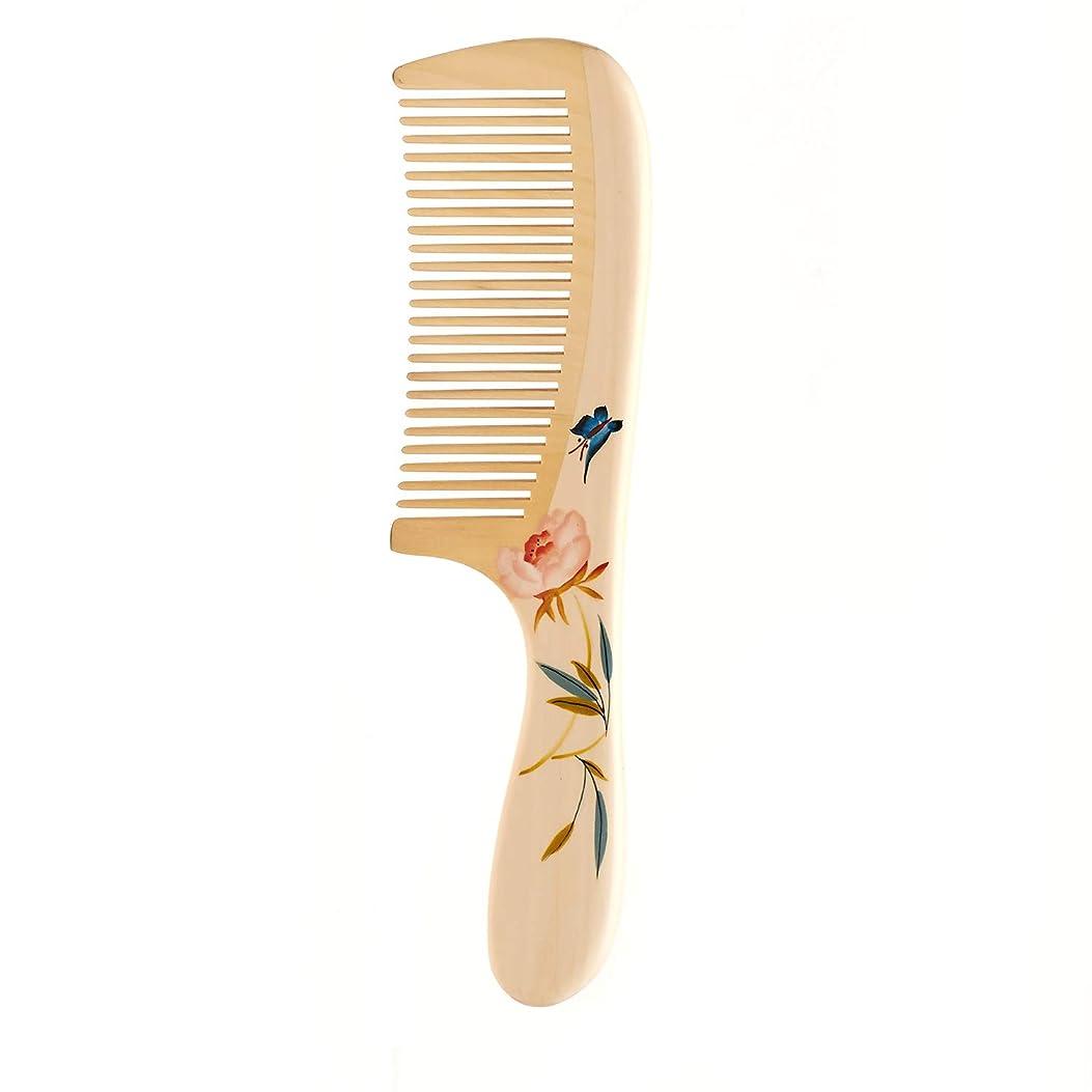 養うマーカーペンス譚木匠 木製櫛 密な歯の櫛 静電気防止 水黄楊木 密な歯の櫛 ヘアケア 陶酔彩色櫛 ケース付き
