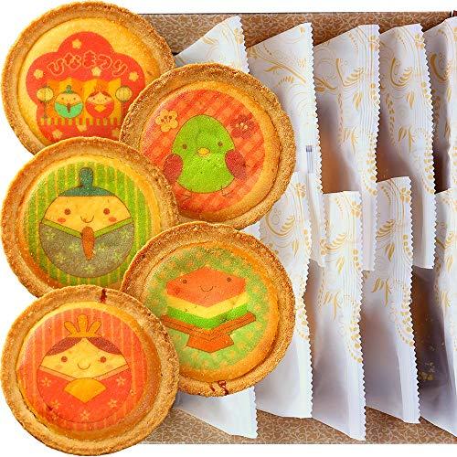 ひなまつり チーズタルト 10個セット 個包装 タルト 洋菓子 お菓子 詰め合わせ スイーツ 化粧箱入り