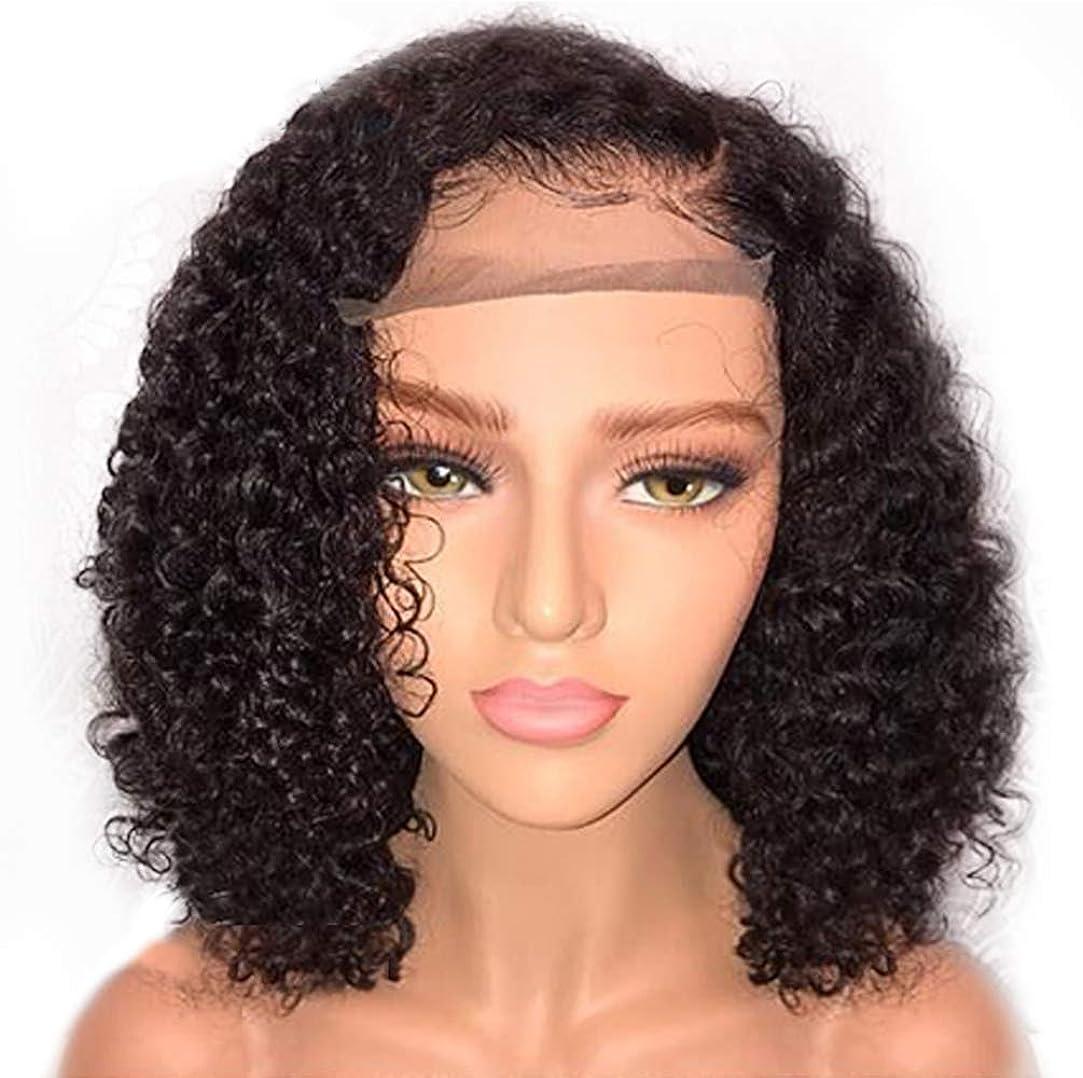 一致みすぼらしいバルコニー女性130%密度ショートボブバージン人間の髪のグルーレスレースフロントかつらプレ摘み取ったヘアライン漂白ノットカーリーボブウィッグ14インチ