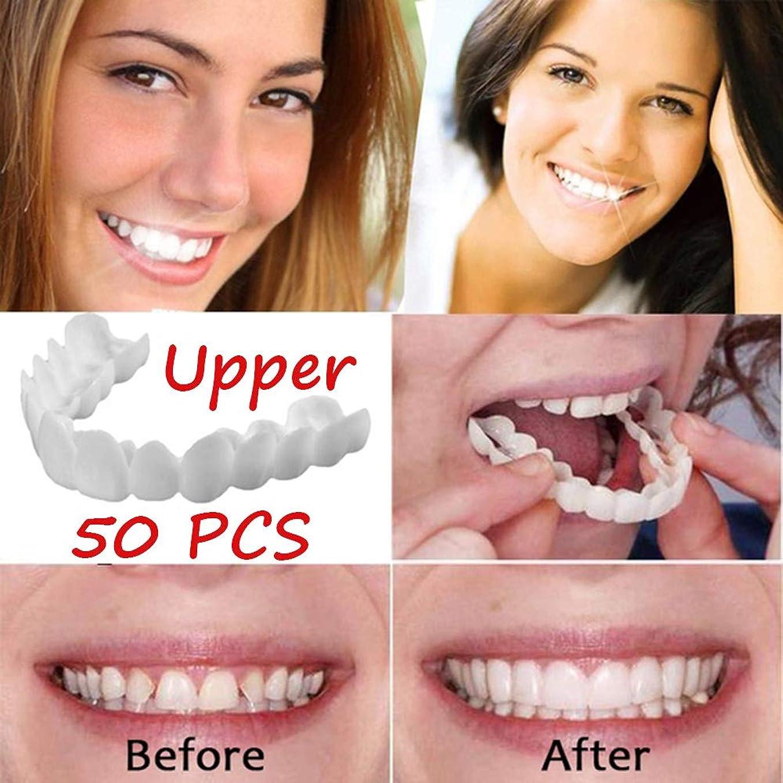 傾向があります黄ばむ忘れる50ピース快適な天然化粧品偽の歯カバースナップオンシリコンパーフェクトスマイルベニヤ歯アッパービューティーツール歯用男性女性