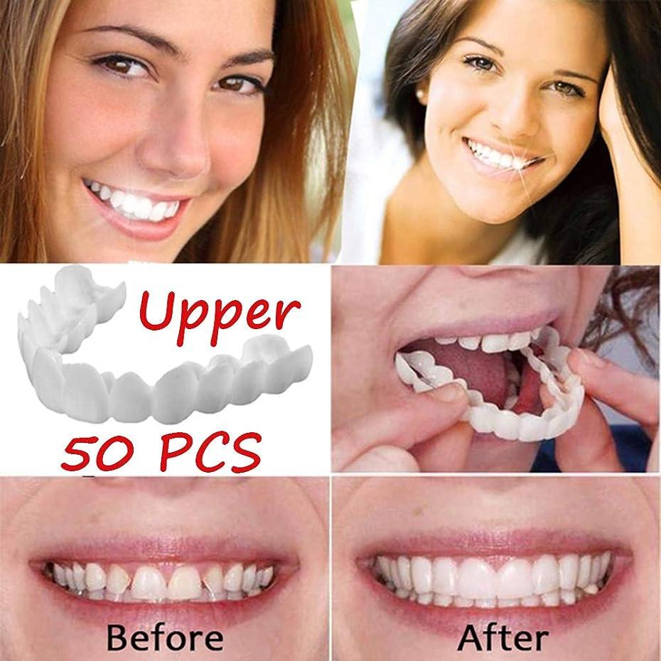 スポーツをする彼ら情報50ピース快適な天然化粧品偽の歯カバースナップオンシリコンパーフェクトスマイルベニヤ歯アッパービューティーツール歯用男性女性