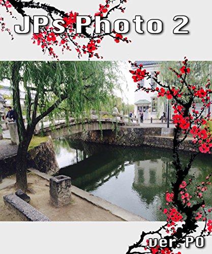 JPs Photo ver.PO 2