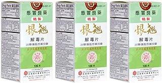 (3 Packs) 榆林牌精制银翘解毒片 YULAM Yin Chiao Tablet, 120 Tablets