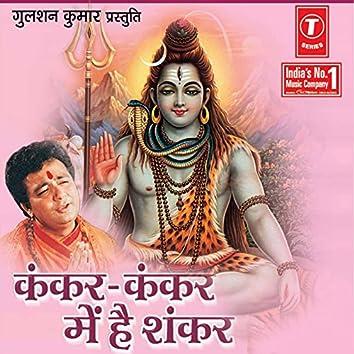 Kankar - Kankar Mein Hai Shankar
