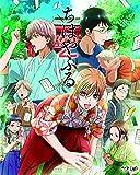 TVアニメ『ちはやふる2』Blu-ray BOX【期間限定版】[Blu-ray/ブルーレイ]