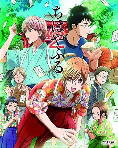 TVアニメ『ちはやふる2』 Blu-ray BOX【期間限定版】