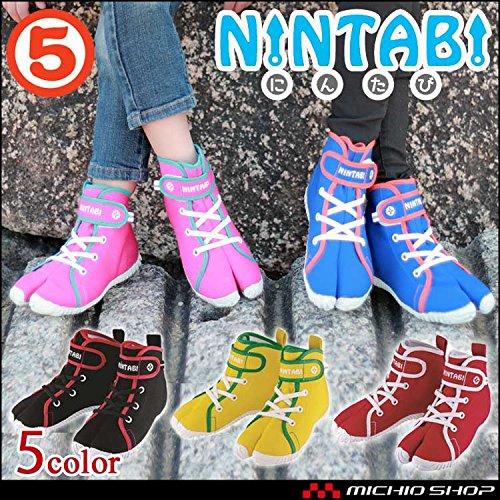 丸五 子供用靴 MARUGO 祭りたび 足袋 NINTABI(にんたび) ニンタビ キッズスニーカー 16.0 ピンク