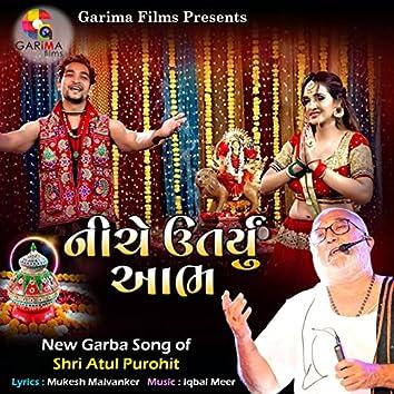 Niche Utaryu Aabh