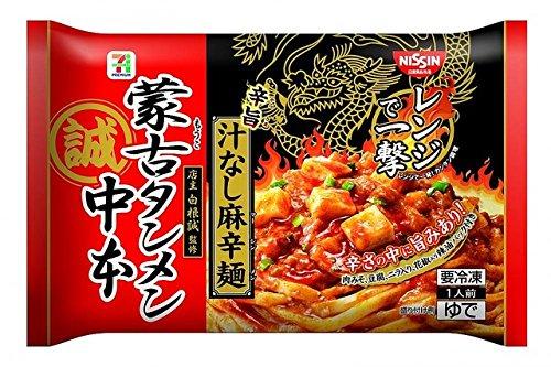 レンジで一撃 蒙古タンメン中本 汁なし麻辛麺×6袋【冷凍便発送】