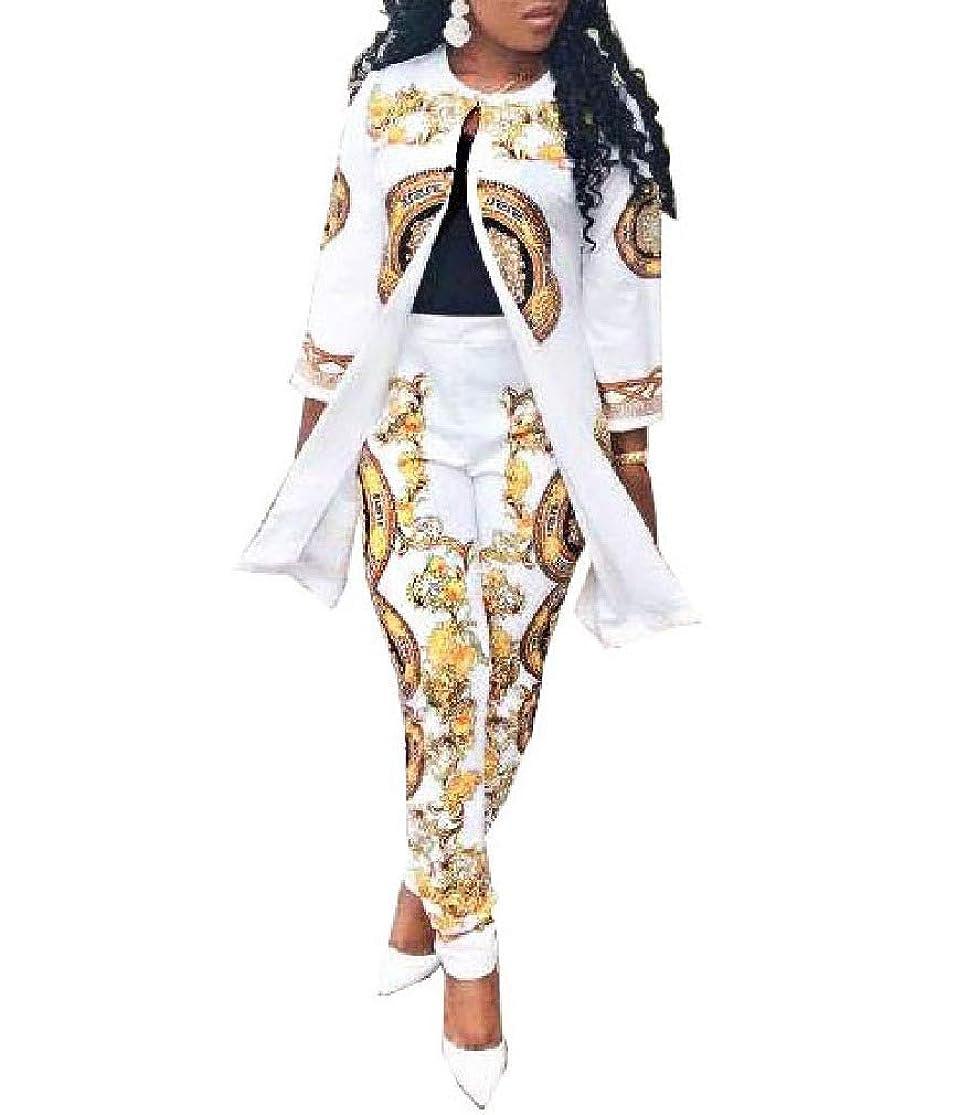 賞賛する啓示失われたVITryst 女性ジャケットコート花アフリカプリントツーピーススーツ鉛筆パンツ