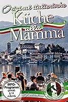 Norditalienische Kuche [DVD]