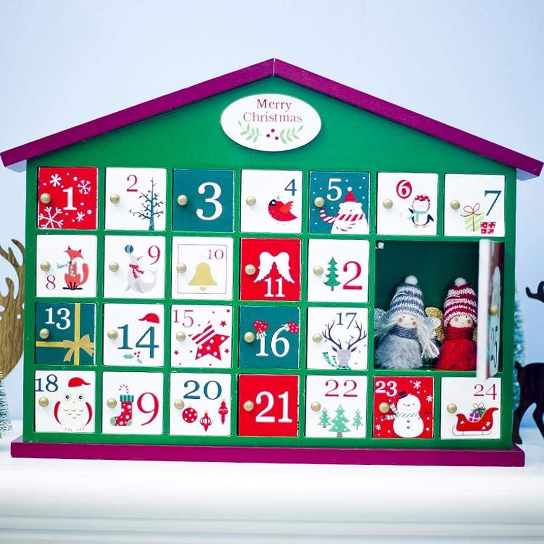 過剰アプトダウンタウンクリスマスカレンダー アドベントカレンダー 木製 カウントダウンカレンダー ハウス 子供キャンディーギフト グリーン 収納ボックスハウス 特別な装飾 2019年の木製の月の装飾カレンダー 41 32 6.5cm