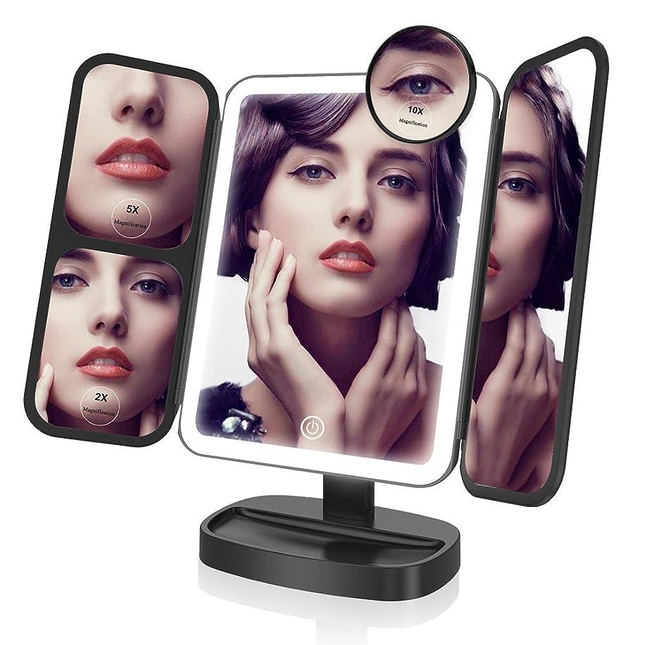 合唱団恒久的ナチュラルEasehold 化粧鏡 三面鏡 化粧ミラー 卓上ミラー 鏡 led付き 折りたたみ 2&5&10倍拡大鏡付き 明るさ調節可能 180°回転 プレゼント(ブラック)