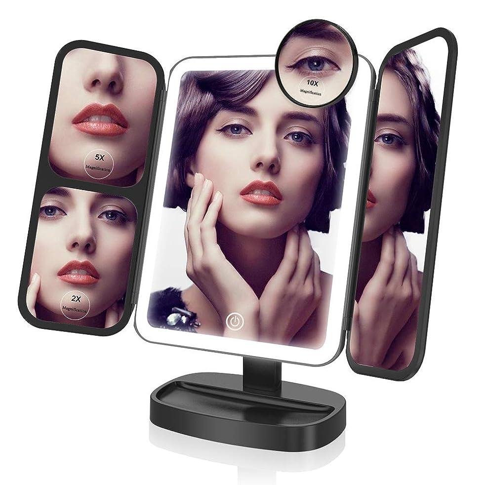 先見の明その結果白鳥Easehold 化粧鏡 三面鏡 化粧ミラー 卓上ミラー 鏡 led付き 折りたたみ 2&5&10倍拡大鏡付き 明るさ調節可能 180°回転 プレゼント(ブラック)