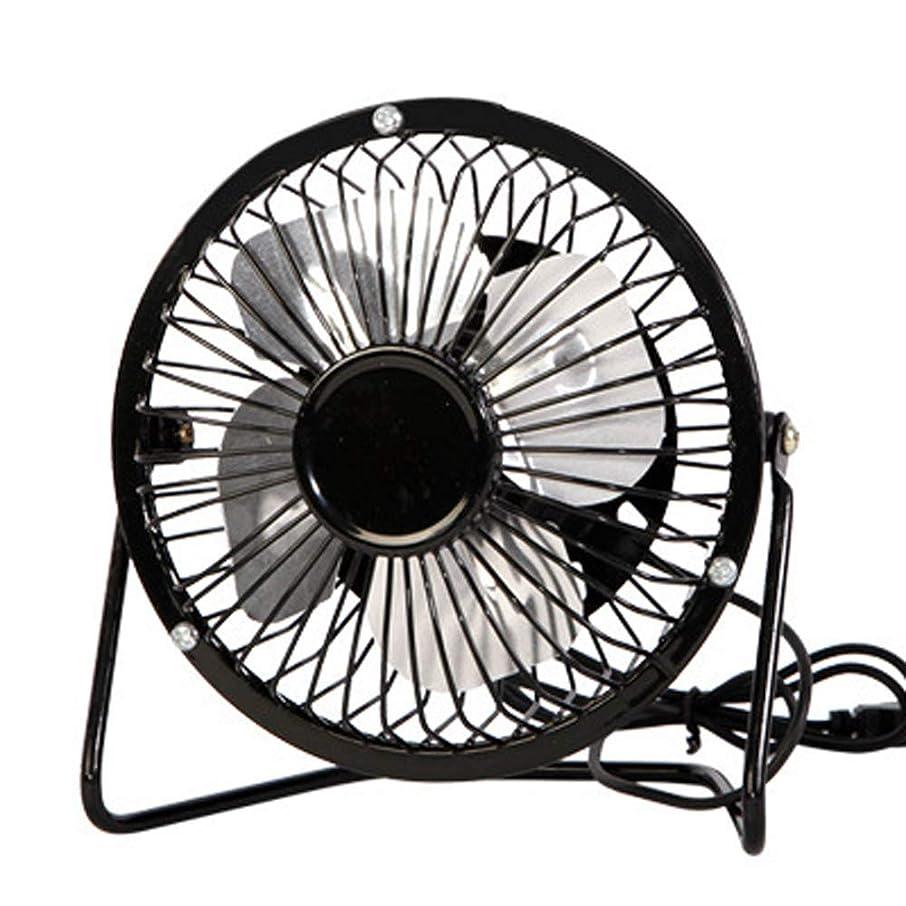 絶望直面する虫を数える小型ファン、家庭用扇風機、デスクトップファン、充電トレジャースモールファン、ミニデスクトップファン、オフィスファン