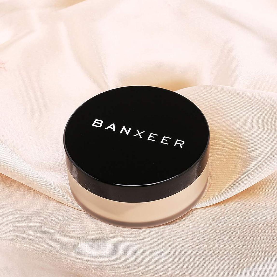 スイッチ掃くバラ色ライトルースパウダー 防水 オイルコントロール カバー 毛穴覆い 肌色を明るく フェイシャル セッティングパウダー Cutelove
