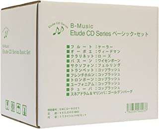 Etude CD Series ベーシック・セット Etude CD Series Basic Set