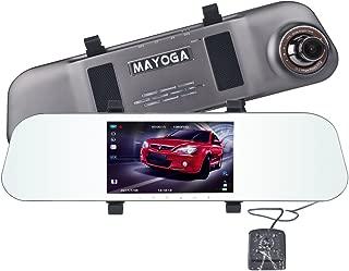 MAYOGAドライブレコーダー ミラー ドラレコ 5.0インチ液晶モニター 防水バックカメラ付 ドライブレコーダー 前後カメラ1080p フルHD 170°広視野角 リアカメラ同時録画 WDR HDR Gセンサー搭載 ループ録画 駐車監視モード 暗視機能 常時録画 本体バッテリー内蔵