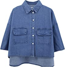 TSINY G Women's Fashion BF Harajuku Casual Denim Short Jacket ( Color : Blue , Size : S )