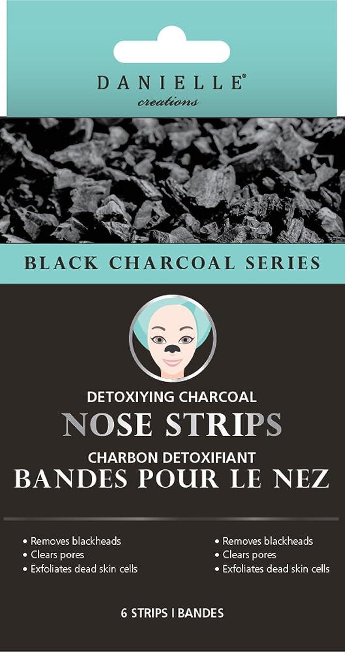 ささやき無条件通りDanielle 解毒炭ノーズストリップ8ピース ブラック