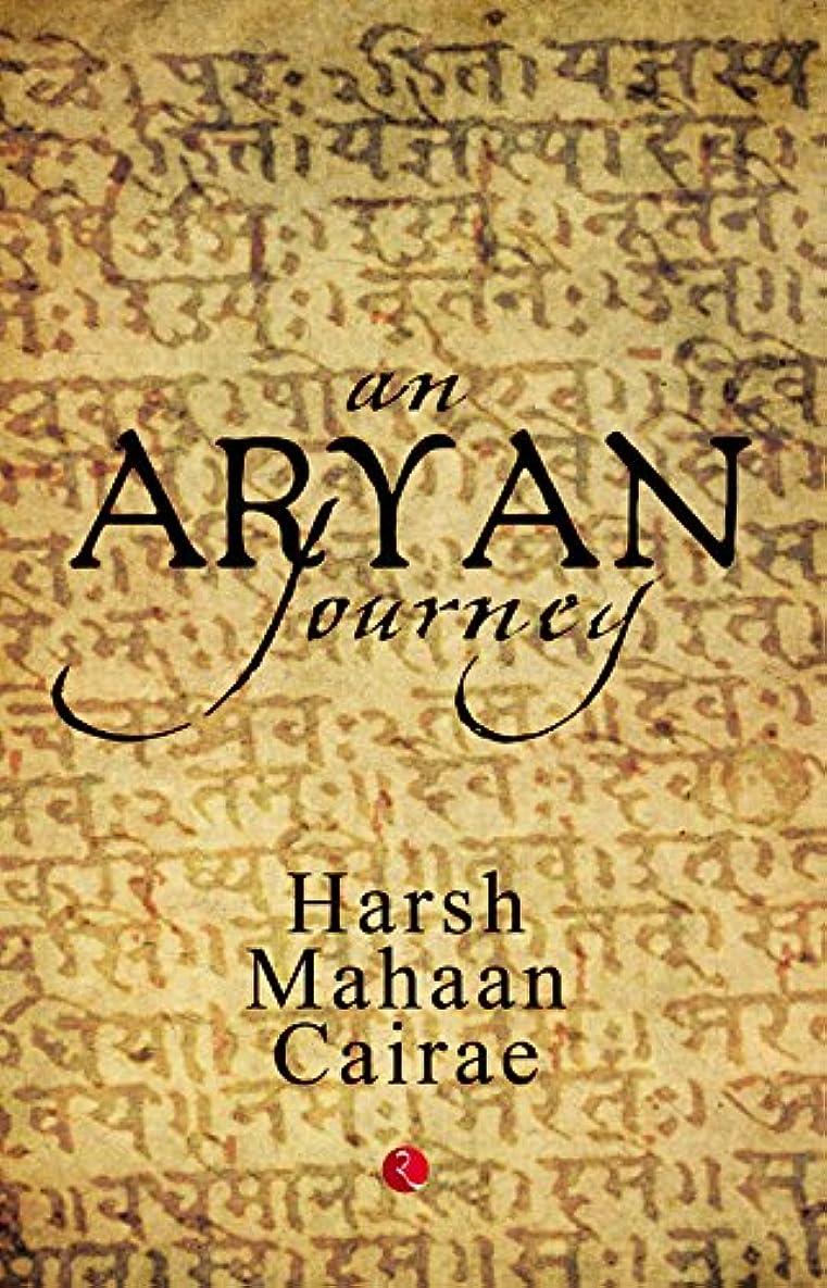 執着悪質なに付けるAn Aryan Journey (English Edition)