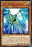 遊戯王OCG 光天使セプター レア DUEA-JP083-R