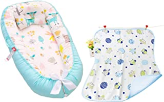 Star Babies Bed Combo Pack -VD-STAR-BBED-RCM, Pack of 1