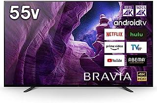ソニー 55V型 有機EL テレビ ブラビア KJ-55A8H 4Kチューナー 内蔵 Android TV (2020年モデル)